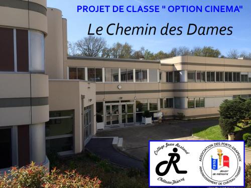 Collège Jean Rostand de Château-Thierry